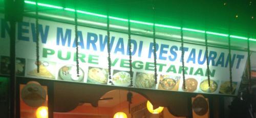 marwadi restaurant